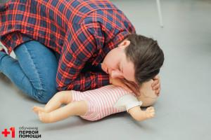 Интенсивный 4-х часовой тренинг для родителей